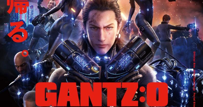 GANTZ:O ガンツ:オー フルCGアニメーション