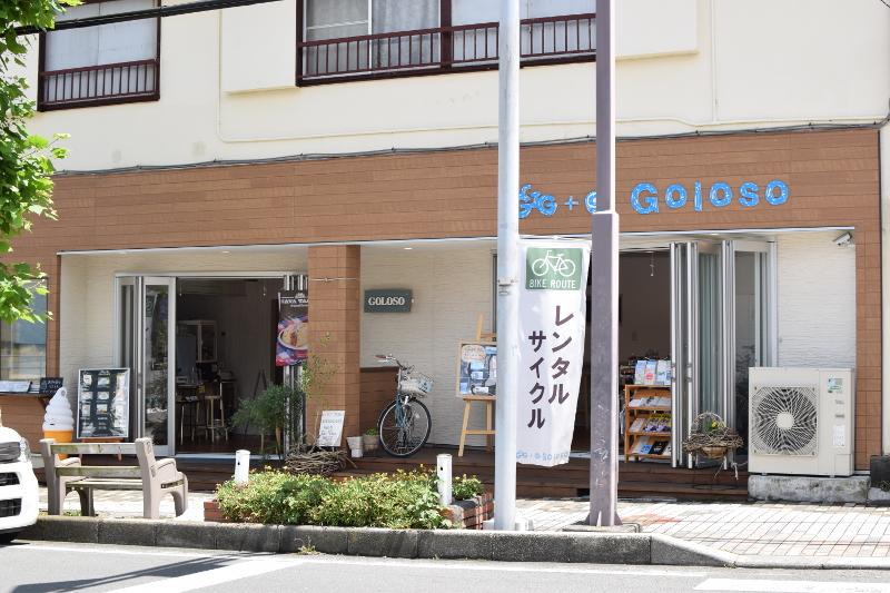 静岡県の伊東温泉に行ってきたので、観光スポットなどご紹介 GOLOSO ゴローゾ レンタサイクル