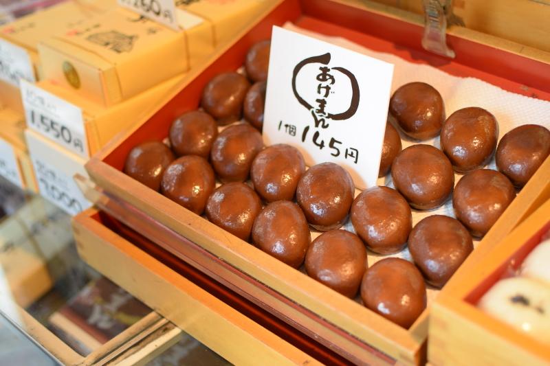 静岡県の伊東温泉に行ってきたので、観光スポットなどご紹介 あげまん まんじゅう屋みその