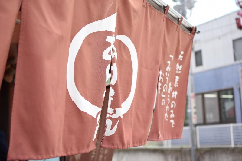 静岡県の伊東温泉に行ってきたので、観光スポットなどご紹介 あげまん
