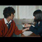 桐島、部活やめるってよ 朝井リョウ 吉田大八